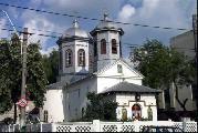 Biserica Alexe